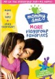 Go to record Mommy & me :  More playgroup favorites