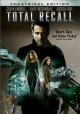 Go to record Total recall