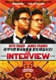 Go to record The interview