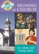 Go to record Signing at church: for adults and young adults.