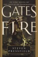 Go to record Gates of fire : an epic novel of the Battle of Thermopylae